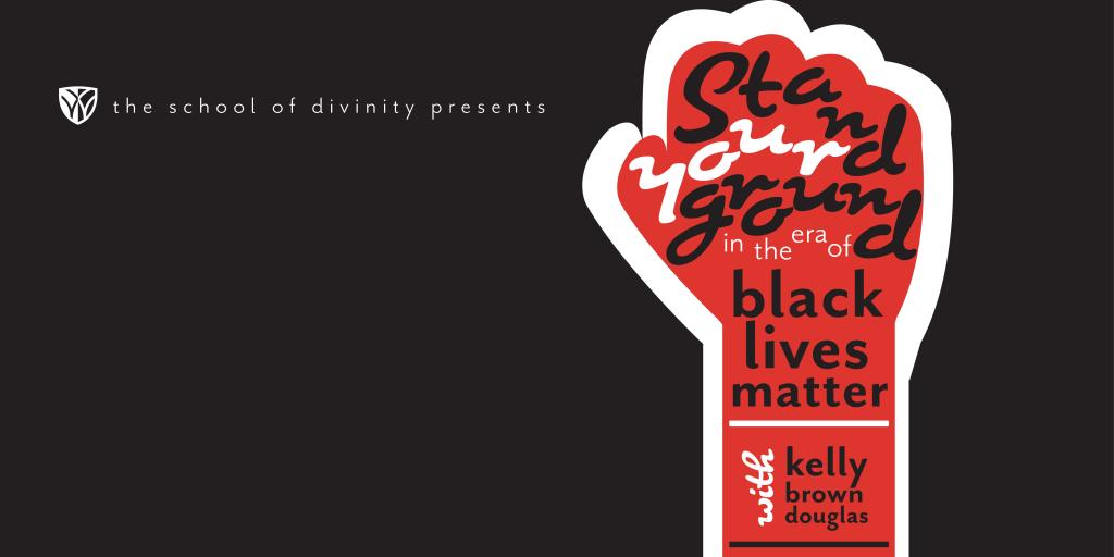browndouglas-lecture-11jan17-fb-event