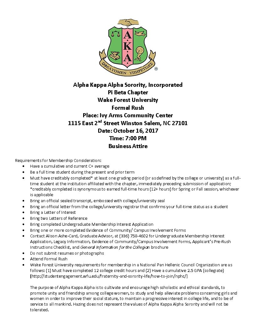 The Office Of Student Engagement Aka Announces Fall Rush
