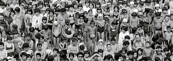 Japanese Photography of people